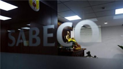 A foreign fund spends more than US$134 million on purchasing Sabeco shares