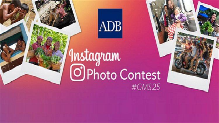 ADB launches #GMS25 Instagram Photo Contest