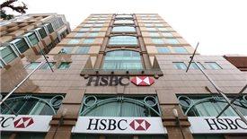 HSBC Vietnam | Tag | E TheLEADER