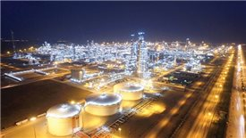 Biggest oil refinery starts commercial operations