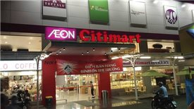 Fivimart and Citimart supermarket chains lost over $10 million after Aeon's acquisition
