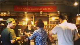 Cong Cafe to open its first overseas branch in South Korea on July 31