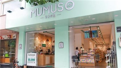 Authority announces over 99 per cent of Mumuso products originated from China