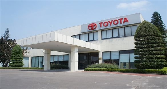 Toyota follows Ford to suspend production in Vietnam due to coronavirus