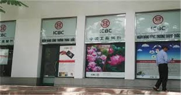 Foreign banks greenlighted to expand   Business   E TheLEADER
