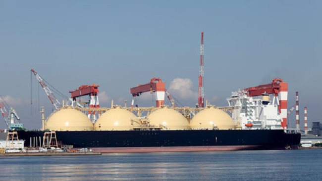 KOGAS and Energy Capital Vietnam to develop LNG regasification terminal in Vietnam
