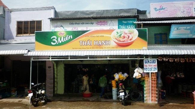 VIB stands behind the top instant noodle producer UNIBEN's success