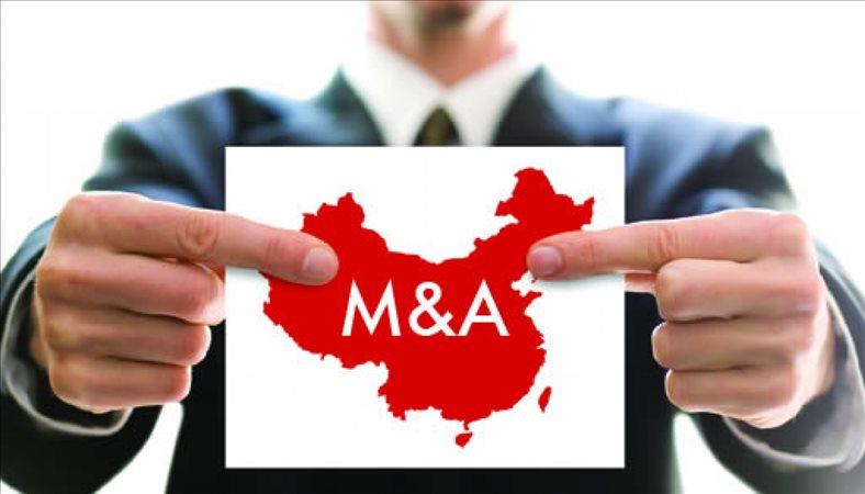 Vietnam's real estate market chalks out bustling M&A