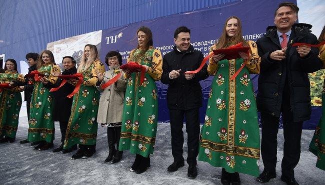 """Résultat de recherche d'images pour """"th true milk russia"""""""